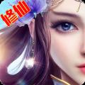 剑诀天下手游最新安卓版下载 v1.4.6