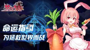 梦幻少女手游官方最新版图片1