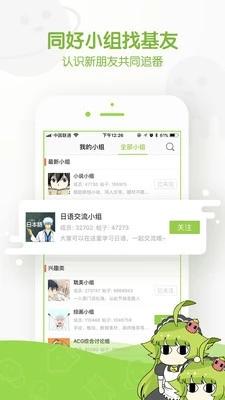 9977漫画app软件官方下载图3: