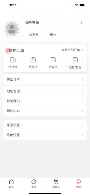 小布商城app下载安装图3: