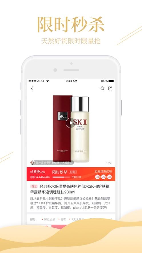 亲草优选app官方软件下载图3: