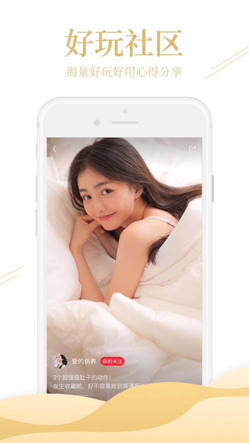 亲草优选app官方软件下载图1: