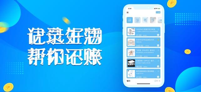 省惠优品app官方版下载图1: