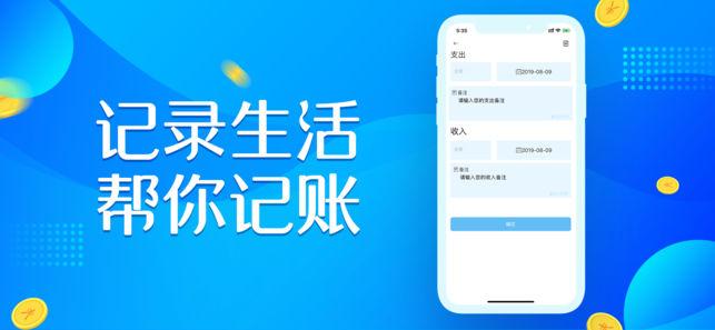省惠优品app官方版下载图2: