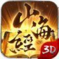 山海经之万魔封印游戏官方最新版 v1.0