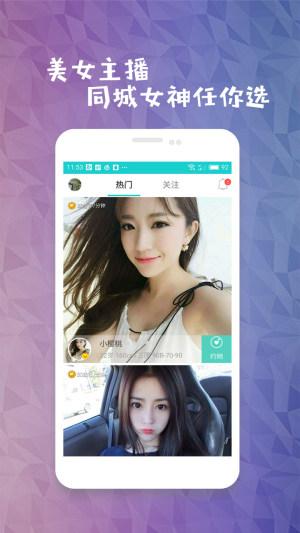 米米侃剧场app官方版图1