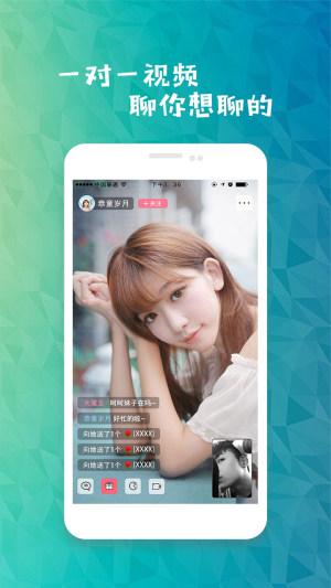 米米侃剧场app官方版图3