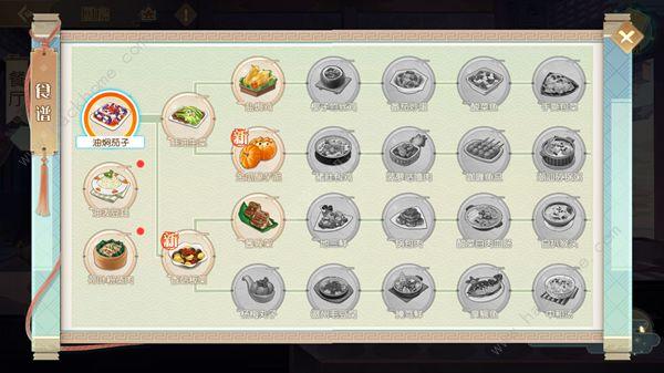 食物语怎么解锁菜谱 新食谱获取方法[视频][多图]图片1