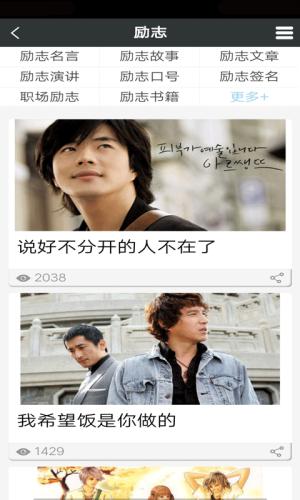 米胖阅读app图3