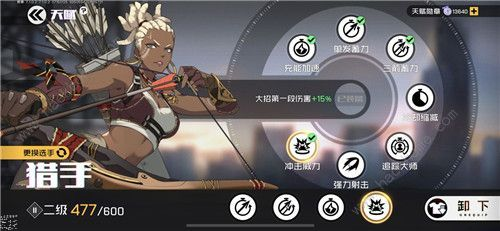 王牌战士天赋加点攻略 全英雄天赋加点推荐[视频][多图]图片10