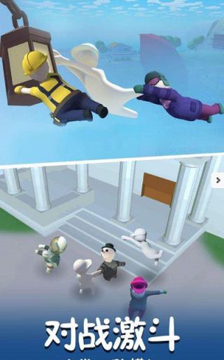 趣味布娃娃游戏最新安卓版图2: