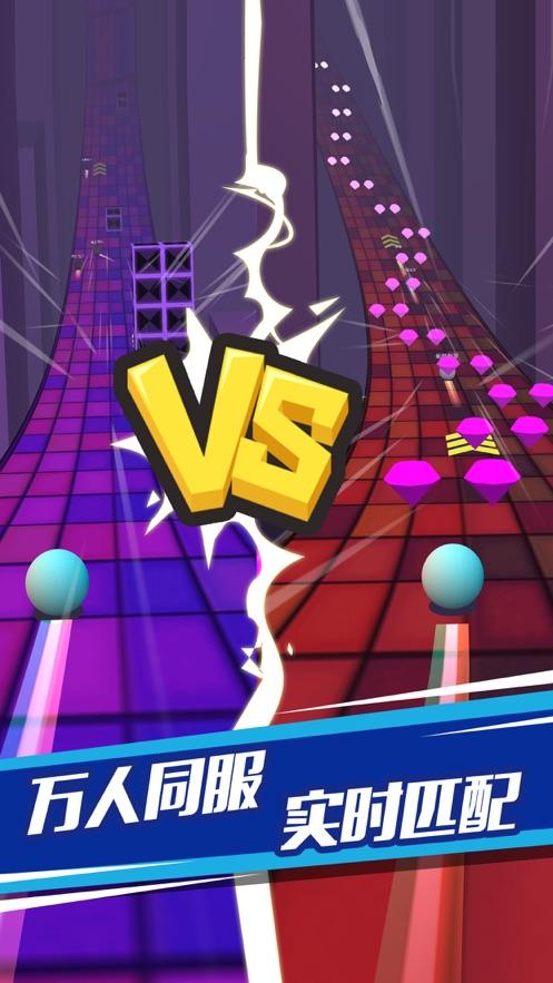冲刺吧球球3D游戏最新官方版下载图2: