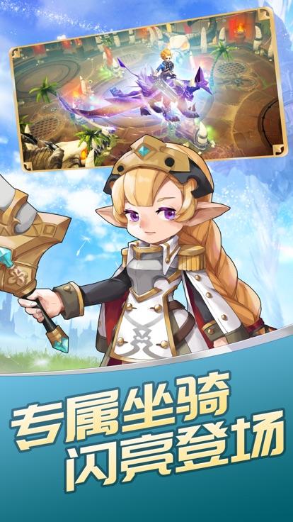 战神归来之曙光战神手游官方最新版图3: