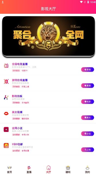 亿星影视官方版app下载安装图1: