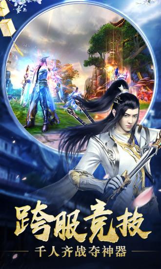 无上至尊录手游官方最新版下载图1: