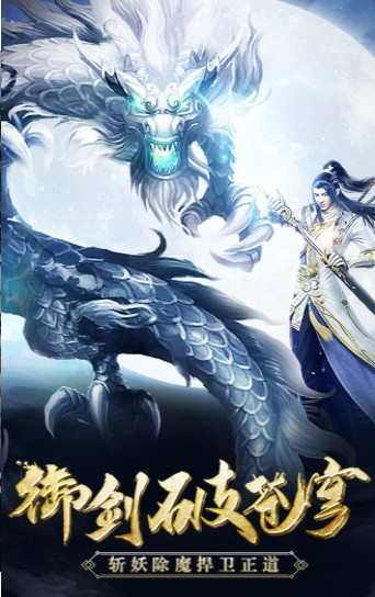 无上至尊录手游官方最新版下载图2:
