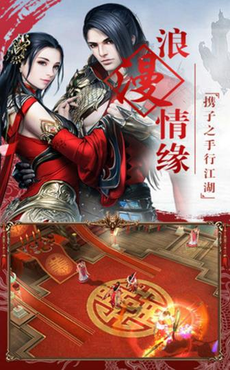 琅泉界桥游戏官方最新版图1: