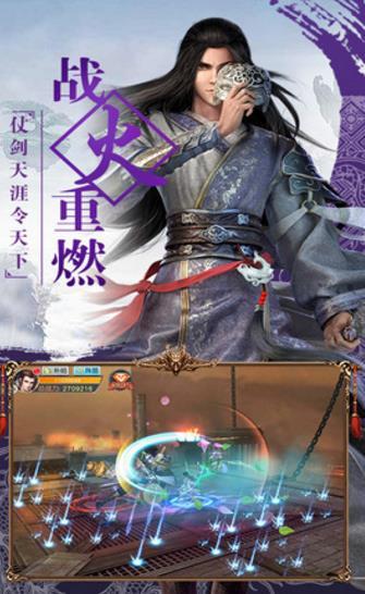 琅泉界桥游戏官方最新版图2: