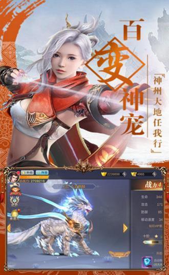 琅泉界桥游戏官方最新版图3: