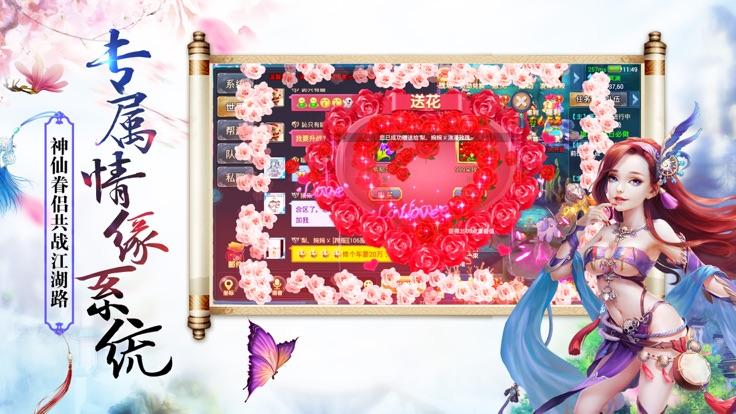 长生仙缘手游安卓官方版最新游戏图2: