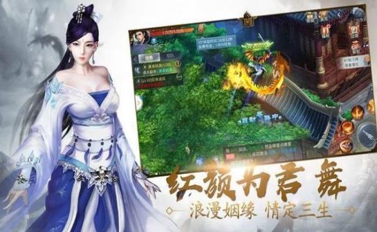 药皇至尊手游戏官方最新版图1: