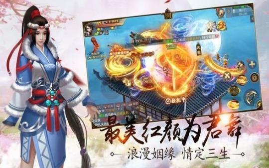 药皇至尊手游戏官方最新版图3: