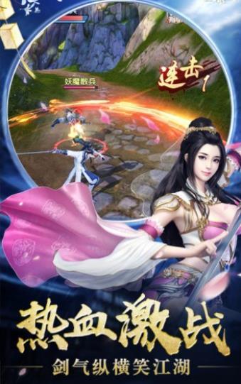 魔丸灵珠游戏官方最新版图2: