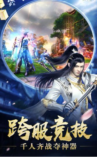 魔丸灵珠游戏官方最新版图1: