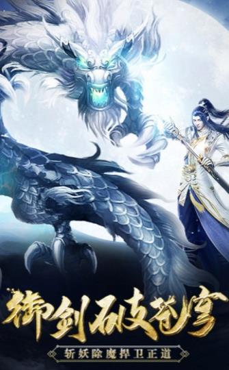 魔丸灵珠游戏官方最新版图3: