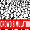 黄金周模拟器游戏最新手机版(Crowd Simulator) v1.0