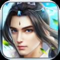 立剑为道游戏官方最新版 v4.3.0