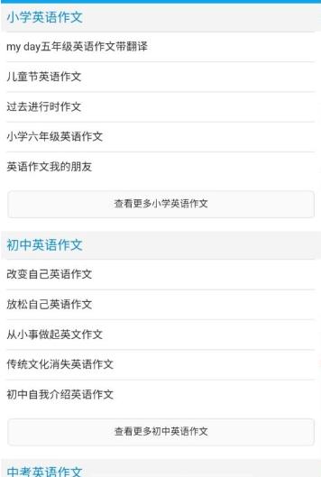 范文先生网app官方版下载图1: