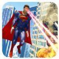 英雄超人模拟器游戏