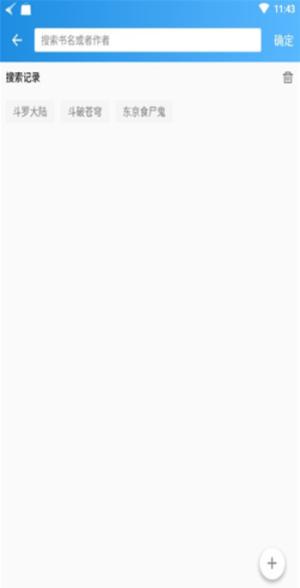 异次元漫画app书源iOS版网址入口图片1