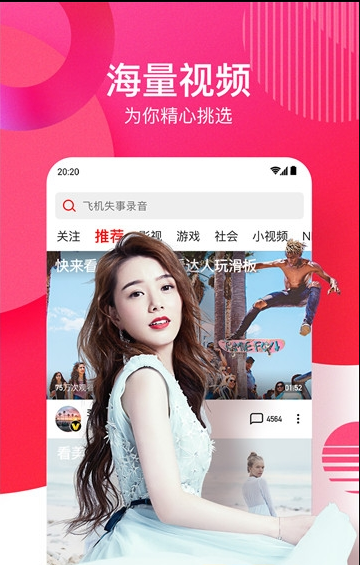 明玉影视app软件下载图1: