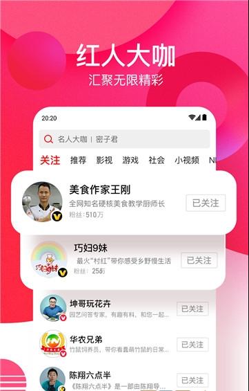 明玉影视app软件下载图3: