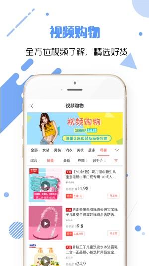 安惠乐购苹果版ios地址入口分享图片1