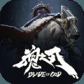 巨龙城堡官网iOS版 v1.0.1