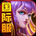 女神的斗士官网iPad版 v1.0.0