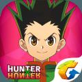 猎人×猎人官网版
