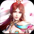 诛天剑诀游戏官方版 v1.0