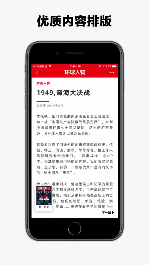 葫芦时刻极速版app官方软件下载图片2