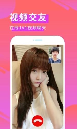 flip交友app安卓版下载图片1