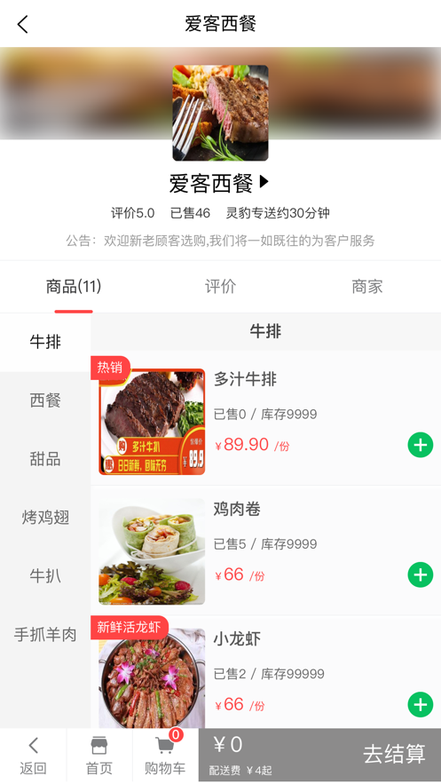 �`豹星速官方�件app下�d�D1: