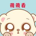 萌萌看影视app破解版下载 v1.0.3