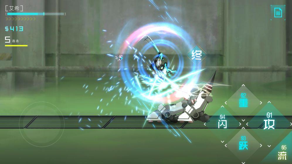 刀剑萌娘手游官方下载最新版图1: