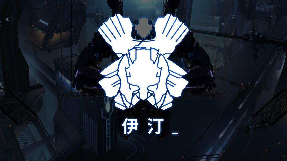 刀剑萌娘手游官方下载最新版图2: