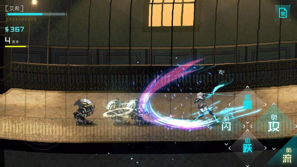 刀剑萌娘手游官方下载最新版图3: