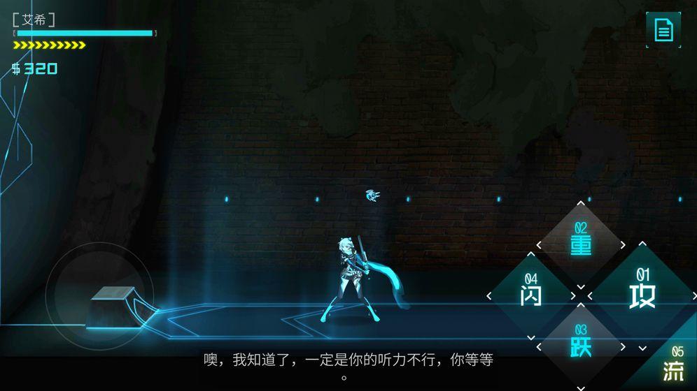 刀剑萌娘手游官方下载最新版图片2