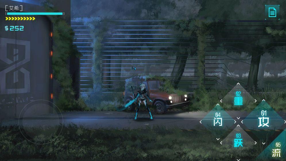 刀剑萌娘手游官方下载最新版图片1